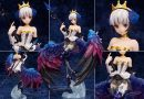 Figurine Gwendolyn (Alter) – Odin Sphere