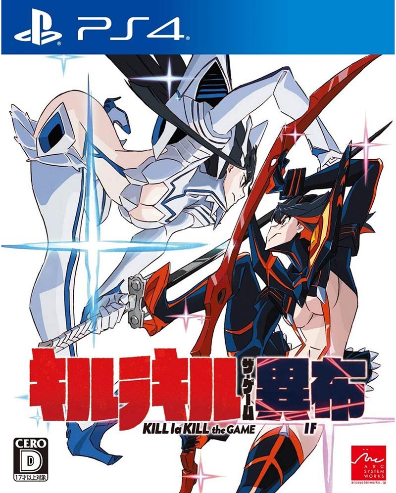 Kill La Kill : IF - visuel PS4