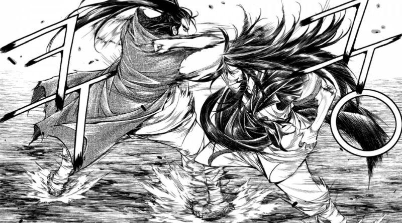 Extrait de The Swordsman