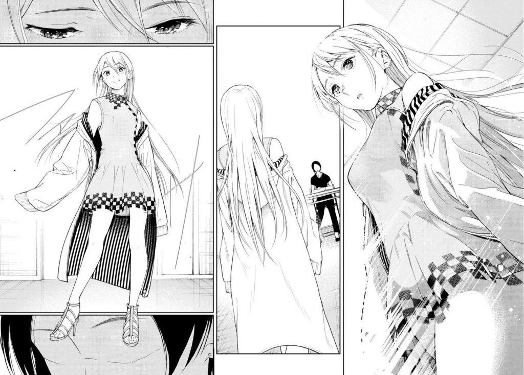 Extrait du manga Shine