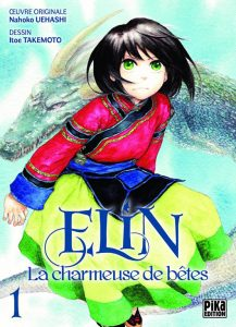 Elin - Tome 1